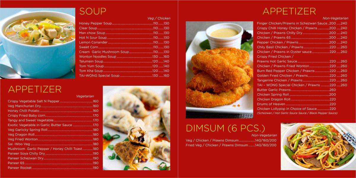 Menu Card Design For Chinese Restaurant 02a