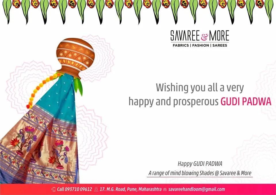 Savaree Exclusive Fabrics Pune.
