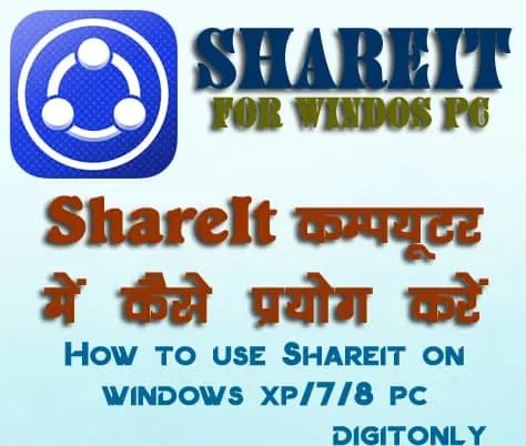 Shareit for pc free download