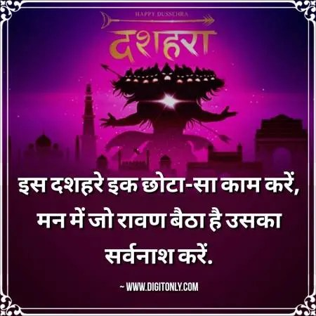 Happy dussehra wishes images