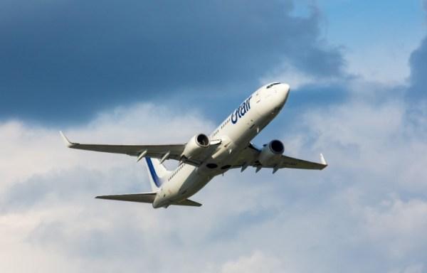 В Кургане авиакомпания «Ютэйр» до конца октября отменила ...