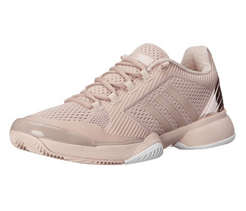 Adidas performance barricade 2015 for women's, it is responsive allowing you to play like a pro