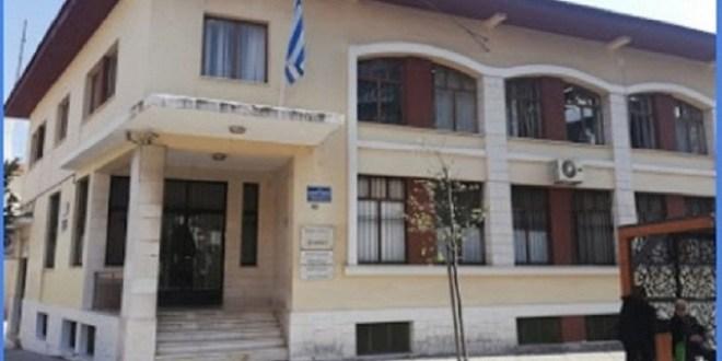 Γιάννενα: Σταύρος Καλογιάννης - Θετική η απόφαση του Υπουργείου Εθνικής Άμυνας για παράταση της λειτουργίας του Στρατοδικείου Ιωαννίνων μέχρι τις 23 Μαΐου 2020