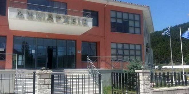 Γιάννενα: Σε στάση εργασίας οι δημοτικοί υπάλληλοι του Δήμου Δωδώνης