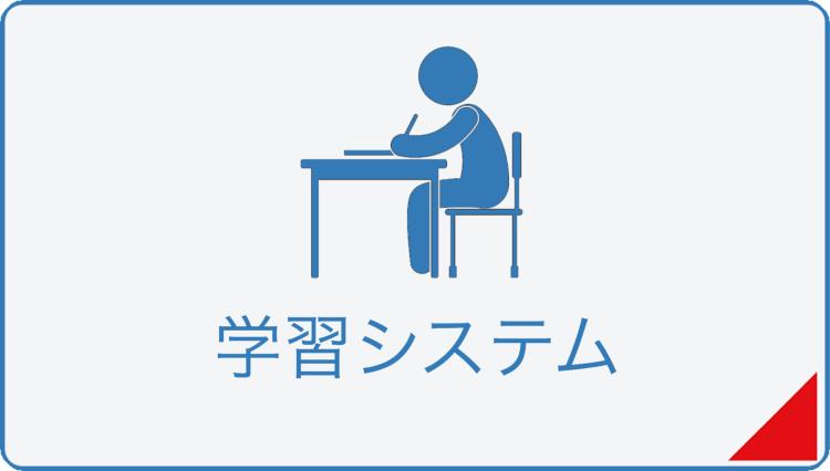 青葉台教室 公立学校臨時休校に伴う「教室無料開放」お申込み -