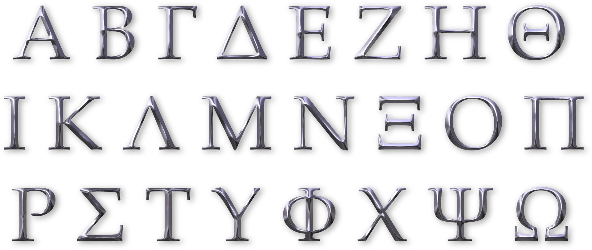 The Best Printable Greek Alphabet