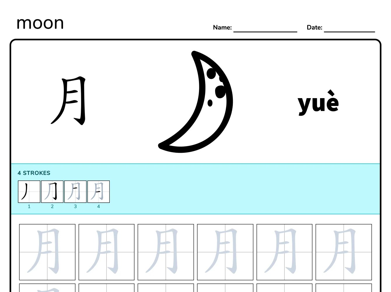 Nature Chinese Writing Worksheet Moon