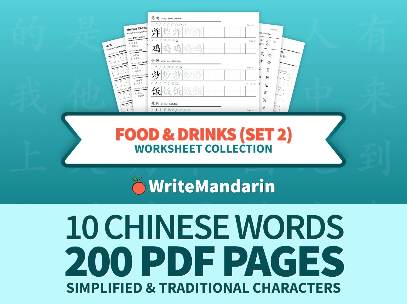 Food Amp Drinks Set 2 Chinese Writing Worksheets
