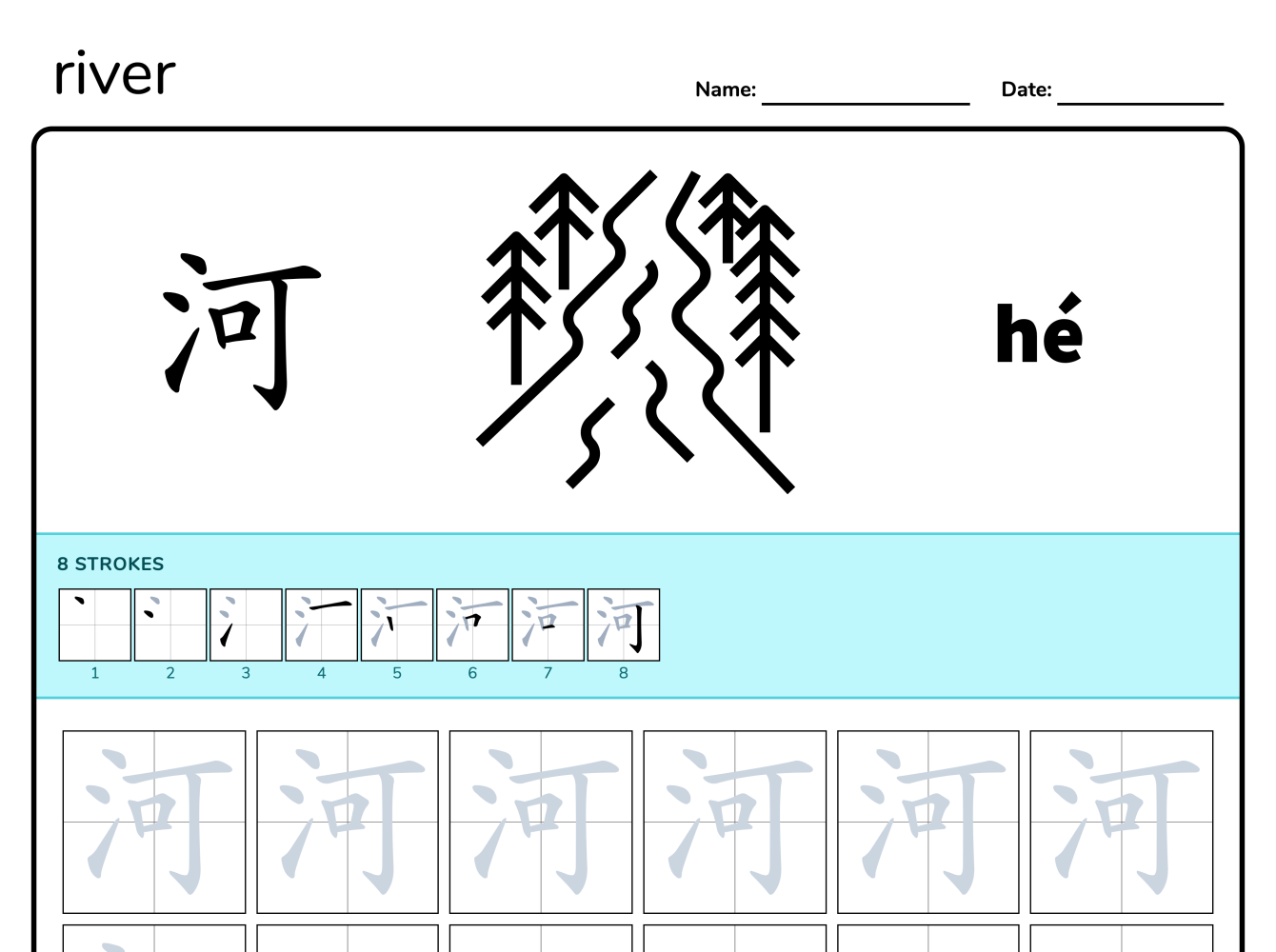 Nature River Chinese Tracing And Writing Worksheet