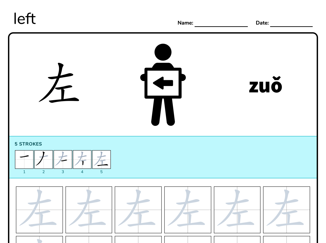 Directions Left Chinese Tracing And Writing Worksheet