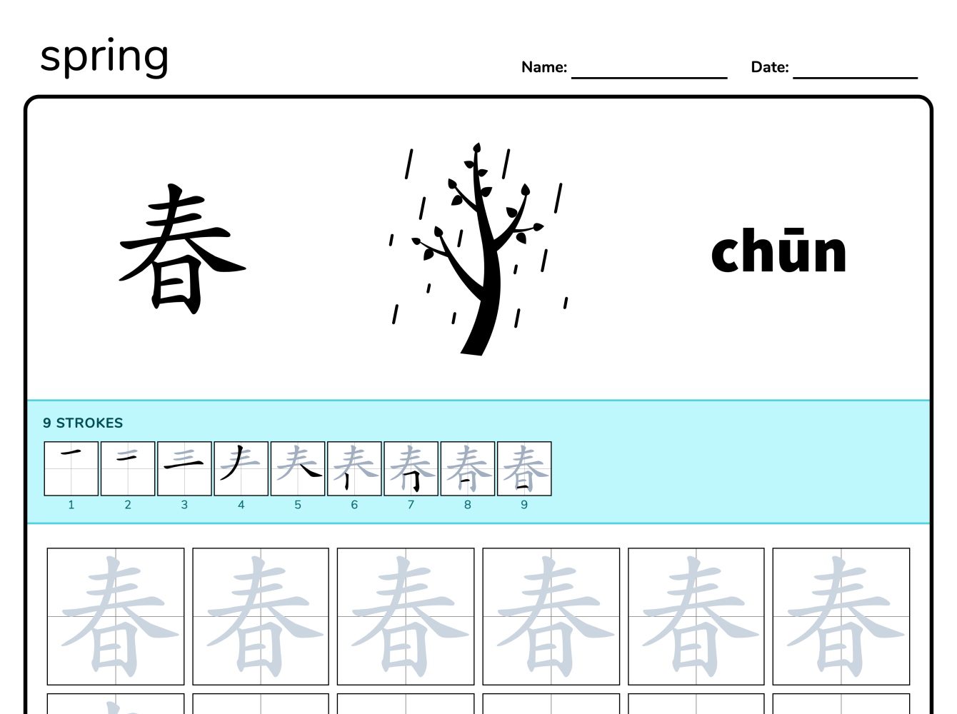 Seasons Spring Chinese Tracing And Writing Worksheet