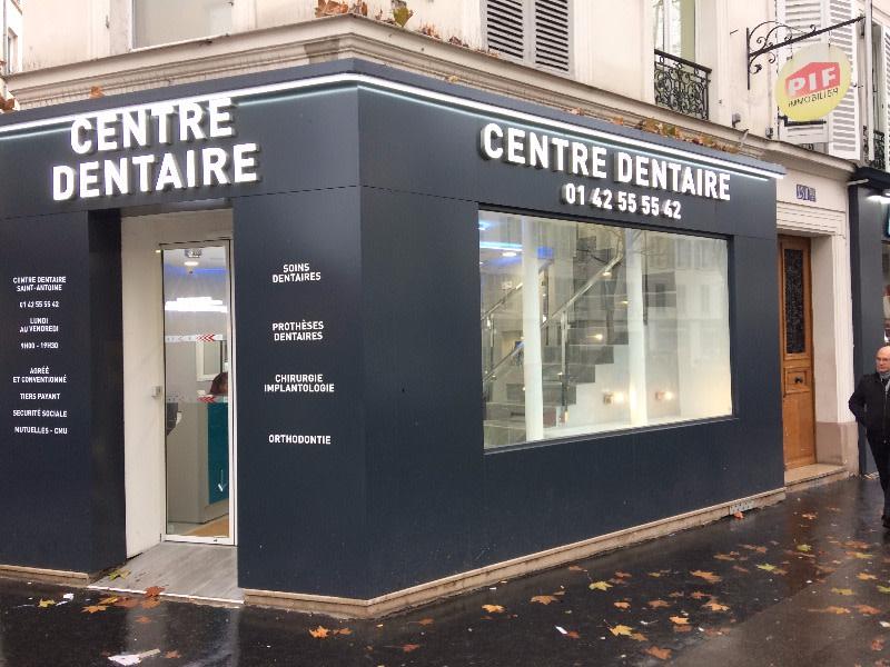 Centre Dentaire Saint Antoine Centre Dentaire Paris