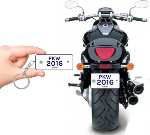 motorcycle number plate keychain