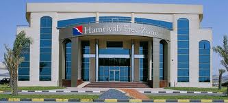 Hamriyah Free Zone Sharjah Company Incorporation