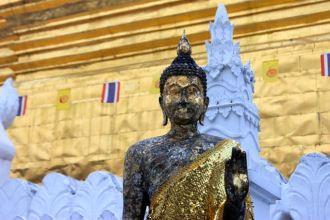 Travel Nan Thailand