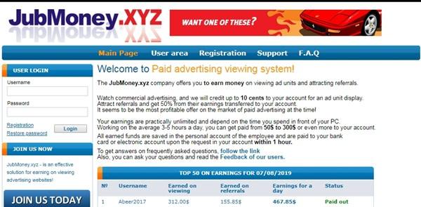 JubMoney.xyz Review
