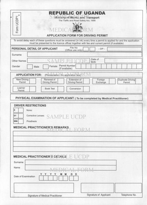 UCDP form 1