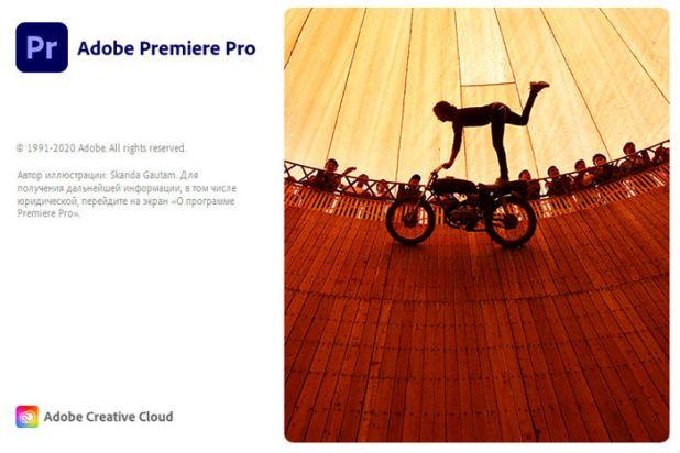 adobe premiere pro activated