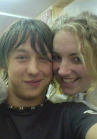A picture of a young Ed and Leah