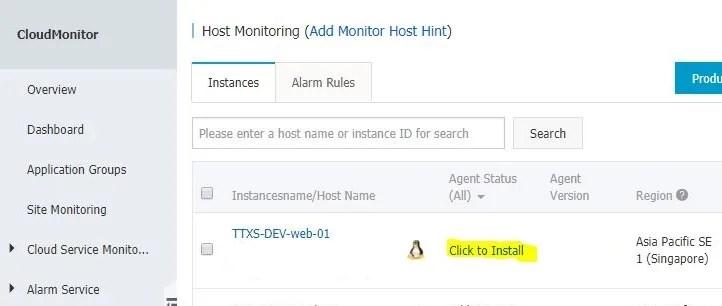 Ali Cloud Enable Host Monitoring