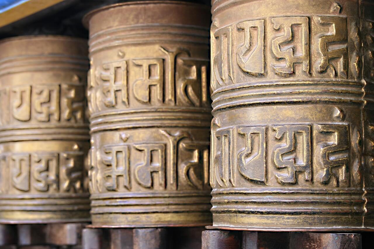 Nepal Tour Sightseeing 1