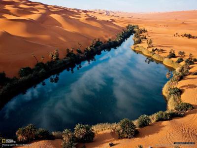 Umm_Al-Maa_Libya_k0fnmj