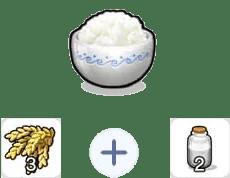 rice moonlight sculptor recipe