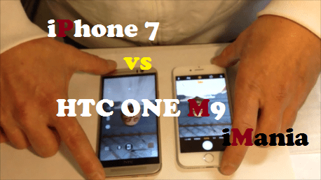 iphone 7 vs htc one m9 imania varese