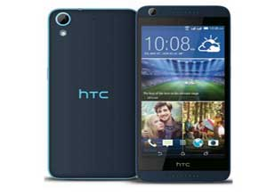 htc_ds9lzl