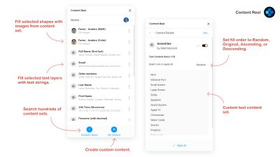 Interface utilisateur du plugin Content Reel