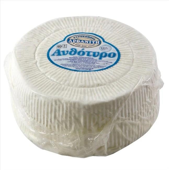 Anthotyros-el-queso-griego-de-leche-de-oveja-o-cabra-que-puede-ser-salado-o-suave-segun-el-tiempo-de-envejecido-El-Portal-del-Chacinado