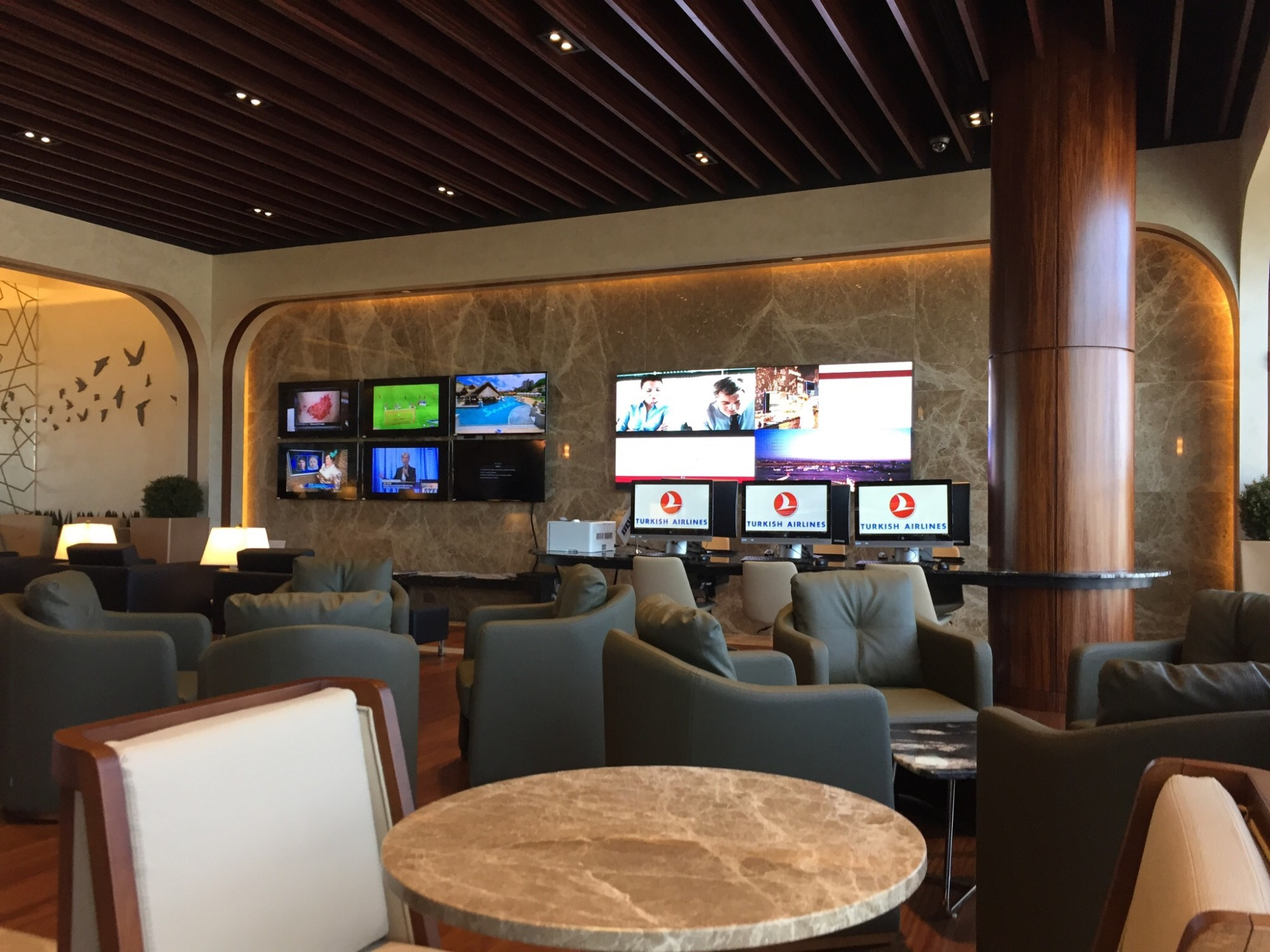 Washington Dulles turkish airlines lounge ile ilgili görsel sonucu