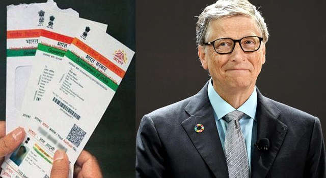Bill Gates, Aadhar Card