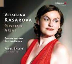 Photo No.1 of Kasarova sings Russian Arias