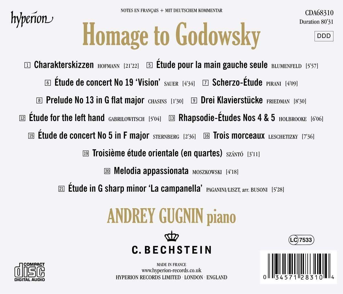 Photo No.2 of Homage to Godowsky