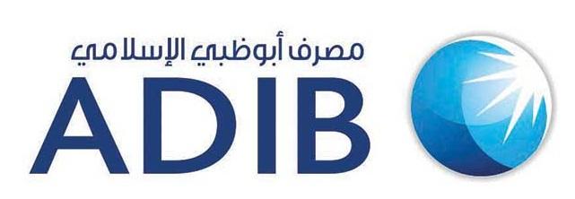 Adib Bank Personal Loan
