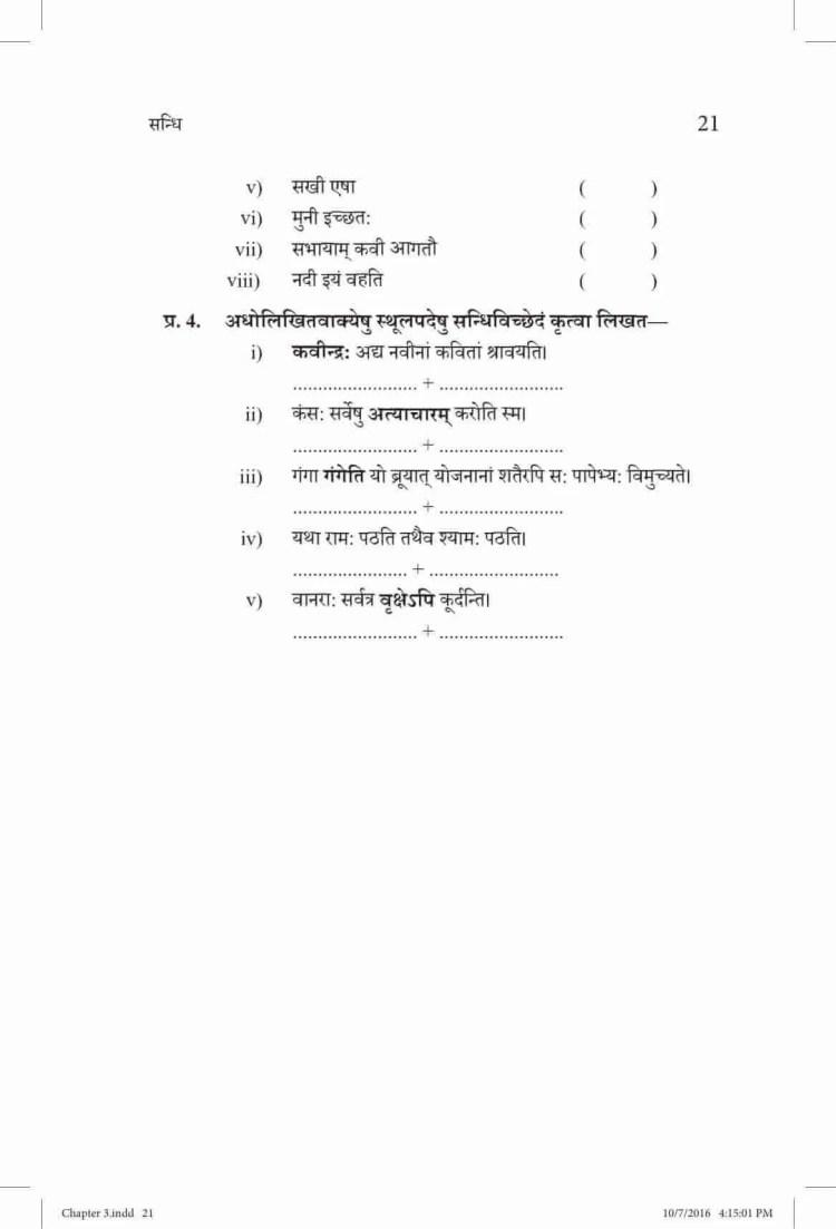 ncert-solutions-class-9-sanskrit-vyakaranavithi-chapter-3-sandhi-09