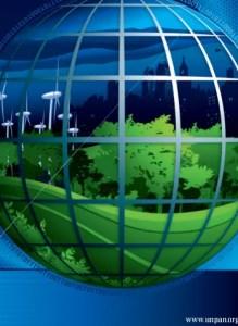 Ranking Gobierno electrónico ONU