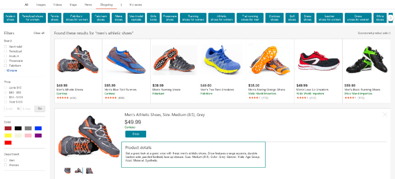 product descriptions on Bing Shopping page