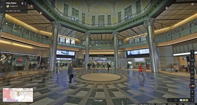 Google AMps tokyo Station