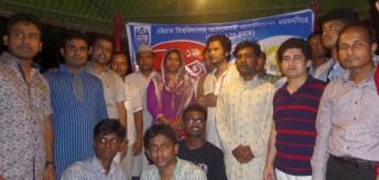 চট্টগ্রাম বিশ্ববিদ্যালয় অ্যালামনাই এসোসিয়েশন ময়মনসিংহ (চুয়াম)