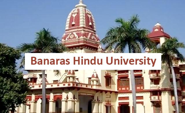interesting facts about banaras hindu university