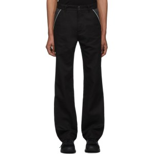 Affix SSENSE Exclusive Black and Grey Track Trousers