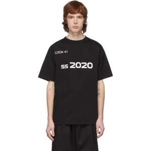 Xander Zhou Black 2020 T-Shirt