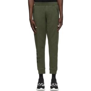 Dsquared2 Green Icon Ski-Fit Lounge Pants