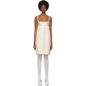 Marc Jacobs Off-White Polka Dot Glitter Mid-Length Dress