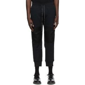 Nahmias Black Gym Sweatpants