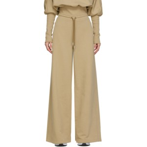 Opening Ceremony Taupe Flared Lounge Pants