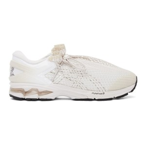 Vivienne Westwood White and Beige Asics Edition Gel-Kayano 26 Sneakers