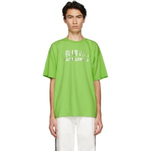 Rassvet Green Olympic Logo T-Shirt
